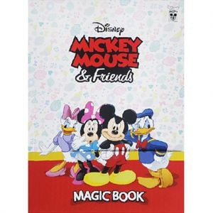 MAGIC COLORING BOOK (DISNEY)