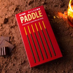 P TO PADDLE