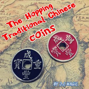 tour de magie the chinise hopping half