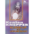 A Marked and Borrowed Quarter video DOWNLOAD (Excerpt of Klose-Up And Unpublished by Kenton Knepper - DVD)