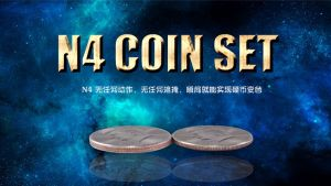 N4 COIN SET MAGICDREAM
