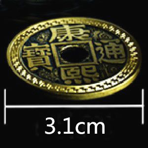 Pièce Chinoise taille demi Dollar